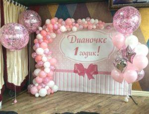 Фотозона из шариков для дня рождения в Каменском